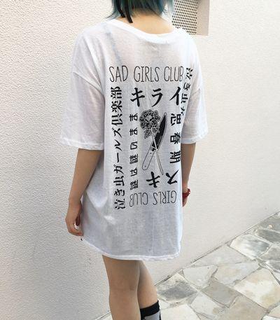 SAD GIRLS CLUB Tシャツ