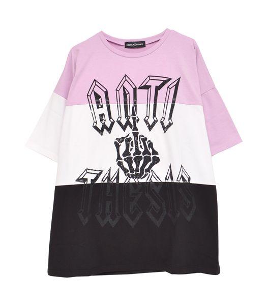 ボーンハンド切り替えビッグTシャツ